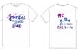 聚会T恤广告衫活动聚会衫免费设聚会班服纪念班服南宁