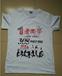 聚会T恤广告衫活动聚会衫免费设聚会班服纪念班服广西南宁