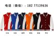班服棒球服定制印logo团体服春秋外套订做diy学生班服