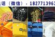 南宁广告T恤印字南宁广告T恤印LOGO南宁广告T恤印标志