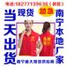 南宁广告马甲定制