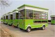 天津哪有卖餐车的。价格是多少?电动餐车流动售货车烧烤铁板油炸车