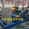 工业清洗机