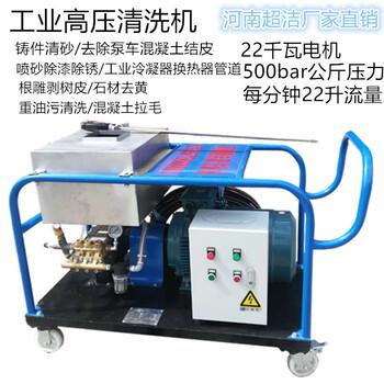 壓清洗機24小時連續作業500kg高壓水噴砂除銹混凝土沖毛機