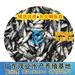 柳州白鲫鱼苗养殖技术免费指导茂业水产鲫鱼苗场提供广西鲫鱼苗最新批发价