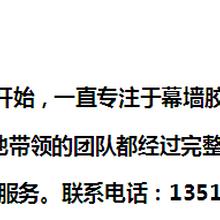 道康寧退出歷史舞臺正式改名陶熙廠家直銷圖片