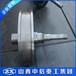 锻造厂专业加工重型50#钢车轮组锻件
