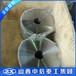 山西中信重工集团专业锻造加工拖轮锻件可热处理
