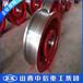 锻造厂专业加工重型50#钢车轮锻件可热处理
