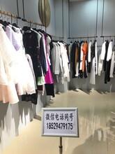 门店大品牌女装货源