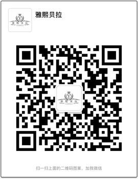 广东汕头普宁睡衣生产基地专业批发支持代发