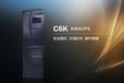 山特C6K标机美国山特新疆批发