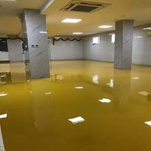 淄博张店想找正规的环氧地坪漆厂家做代理的来这里