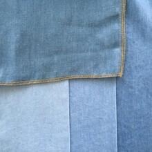 厂家直销现货薄款浅蓝牛仔衬衫面料全棉牛仔布料
