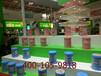 熊猫baby母婴加盟:重庆淘气堡亲子乐园加盟