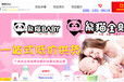 熊猫baby母婴生活馆:山东母婴店加盟新选择