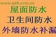 桂林市顺信达专业防水公司,