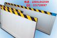 七台河防鼠板厂家直销铝合金防鼠板_七台河防鼠板价格
