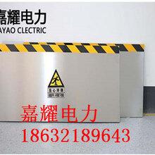 荆门防鼠板厂家直销铝合金防鼠板_荆门防鼠板价格图片