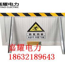 张家界防鼠板厂家直销铝合金防鼠板_张家界防鼠板价格图片