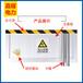 衡陽防鼠板廠家鋁合金防鼠板_衡陽防鼠板價格
