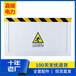 益阳防鼠板厂家铝合金防鼠板_益阳防鼠板价格