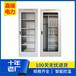 發貨安全工具柜絕緣配電室柜電力柜鐵皮器具柜