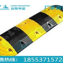 橡胶减速带规格
