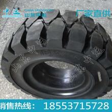中运实心轮胎生产厂家