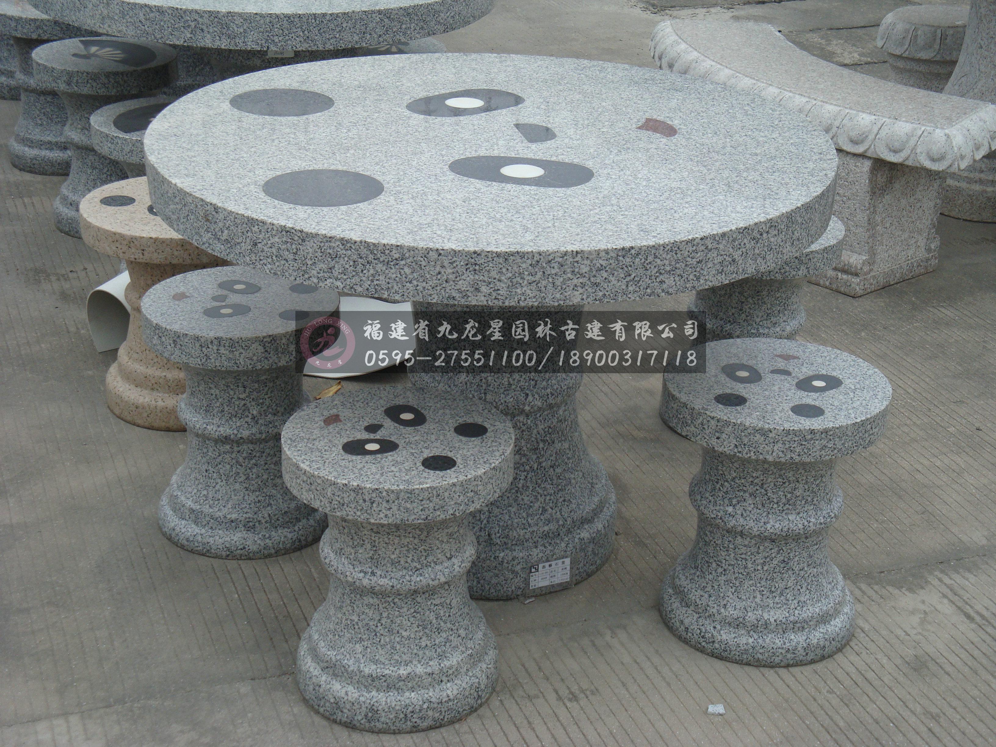 户外景观石桌椅