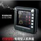 现货供应新款kinco步科7寸人机界面MT4434T液晶触摸屏工业显示器