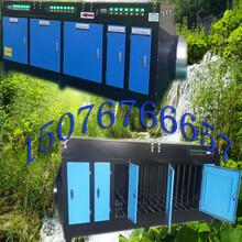 UV光解废气处理设备光氧催化除臭设备光氧催化废气净化器
