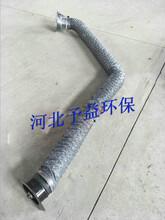 活动万向柔性吸气臂360度万向悬停壁挂式/设备式通风工程吸尘罩
