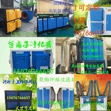 光氧催化净化器予益环保设备天津北京承包安装项目等离子净化焊烟布袋洗涤塔一体机