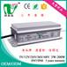 12V100WLED防水电源,绿美值得您信赖
