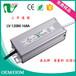 2017年新品上市,绿美能12V80WLED中国结电源隆重登场