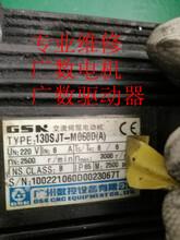 DA98-13驱动器维修广数驱动器主板驱动器电源板