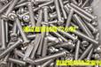 嘉威奧A-48H鐵釘發黑鋼鐵發黑鑄鐵發黑專用防銹油