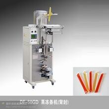 临沂热门供应锦华泰DF—50GD液体全自动立式包装机棒棒冰包装机气动加拉二次封口