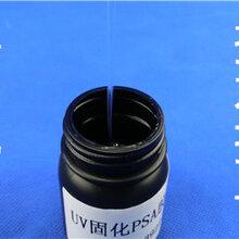 双面印刷标签不干胶烫印标签压敏胶石墨片压敏胶铜箔压敏胶图片