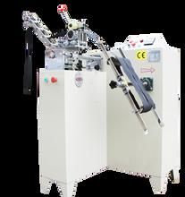 新款防水拉链打码机防水拉链机械广东具力拉链设备