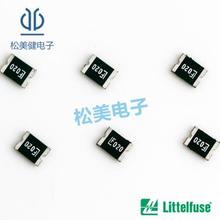 自恢复保险丝ASMD1210-05013.2V0.5A集电通品牌
