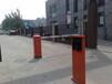 西安车牌识别系统道闸,西安停车场道闸,西安地下车库道闸,西安收费道闸,西安小区道闸,西安工厂道闸,西安景区停车场收费道闸