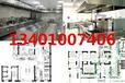 蛋糕店整套设备烤制饼干糕点的机械小型西点房设备北京面包房全套机器