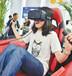 2018中國國際教育裝備展示會VR/AR教育展