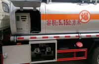 南京油罐车厂家哪里有
