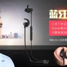 司音BT10运动蓝牙耳机进口蓝牙芯片通话完美体验
