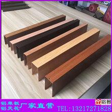 厂家定制铝合金方通仿木纹铝方通热转印技术铝方通仿木纹铝方通图片