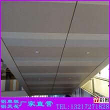 厂家设计生产安装包电梯铝单板商场包柱铝单板吊顶铝单板图片