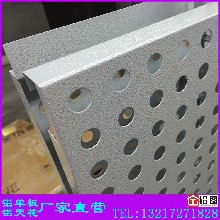 厂东森游戏主管定制1.5-3.0mm冲孔勾搭铝单板铝单板幕墙氟碳铝单板室内吊顶图片